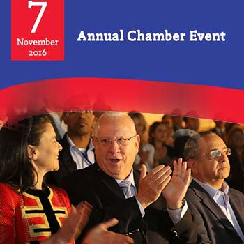 2016 Annual Chamber Event