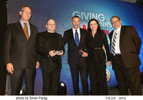 The 2017 Chamber Annual Award Event Was a Spectacular Celebration of the Israel - U.S. Business Relationship