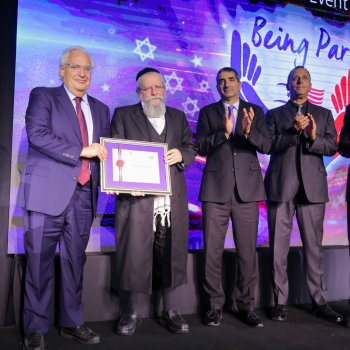 Chamber 2018 Award Event - Celebrating the Israeli-American Relations